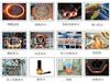 供应武安钻杆高频透热设备∵高频加热炉技术又有创新