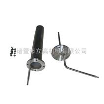 热炭热强度反应器