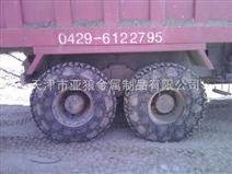 狼牌1000-20鏟車保護鏈源自我們更專業 產品