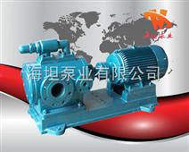 永嘉LQ3G型三螺桿泵(保溫瀝青泵)