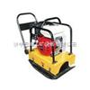 HZR200型内燃平板夯,电动平板夯,内燃式平板夯价格,内燃式平板夯厂家,平板夯型号大全,内燃式冲击