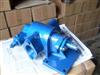 供应南京恒运牌KCB齿轮泵价格低