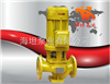 化工泵质量,GBL型浓硫酸管道泵