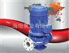 离心泵配件,ISG型立式管道离心泵价格