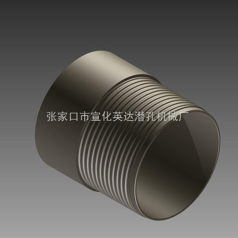 XHYD-TGX219套管靴(潜孔冲击器钻进配套设备)