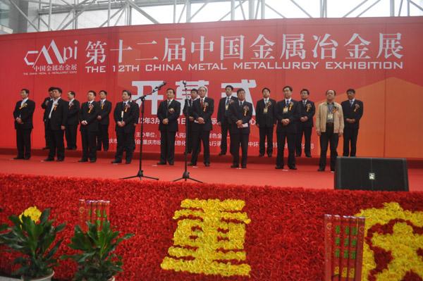 国际组织加盟钢管展助推博览会迈向国际舞台